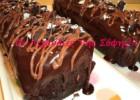 «Το καλύτερο σοκολατένιο κέικ που υπάρχει!», από την Σόφη Τσιώπου!