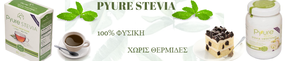 Stevia pyure greece.