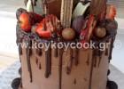Α-ΠΙ-ΘΑ-ΝΗ Τούρτα εργοστάσιο σοκολάτας ( Chocolate factory cake), από την αγαπημένη Ρένα Κώστογλου και το koykoycook.gr!