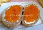 Απίθανη μαρμελάδα καρότο, από την αγαπημένη Ρένα Κώστογλου και το koykoycook.gr!