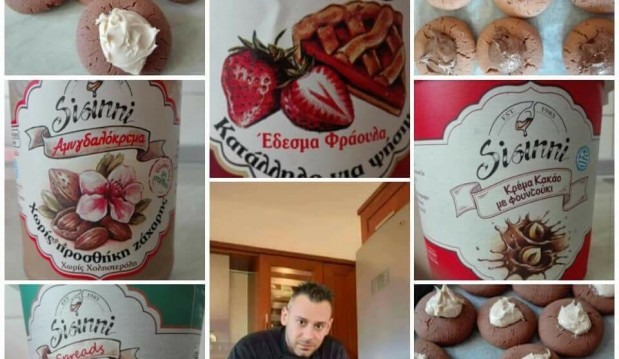 Πανεύκολα μπισκότα με αμυγδαλόκρεμα και σοκολάτα ΜΟΝΟ ΜΕ 4 ΥΛΙΚΑ, από τον Γιώργο Χριστιανό και  την RITO'S FOOD!