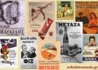 Αναδρομή σε βιομηχανίες τροφίμων των αρχών του περασμένου αιώνα και ο ρόλος των χημικών, από τον Νίκο Κατσαρό Π. Πρόεδρο Ενωσης Ελλήνων Χημικών, Επιστημονικό Συνεργάτη ΕΚΕΦΕ ΔΗΜΟΚΡΙΤΟΣ!