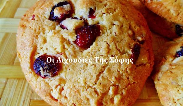 Πεντανόστιμα μπισκότα βουτύρου με cranberries και λευκή σοκολάτα, από την Σόφη Τσιώπου!