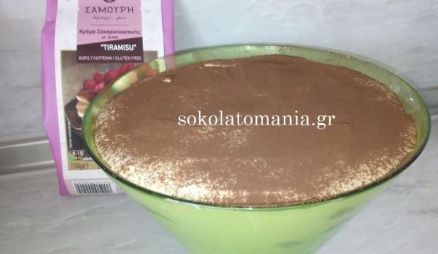 Υπέροχο tiramisu σε μπολ με  έτοιμο μίγμα TIRAMISU ΣΑΜΟΥΡΗ, από το sokolatomania.gr!