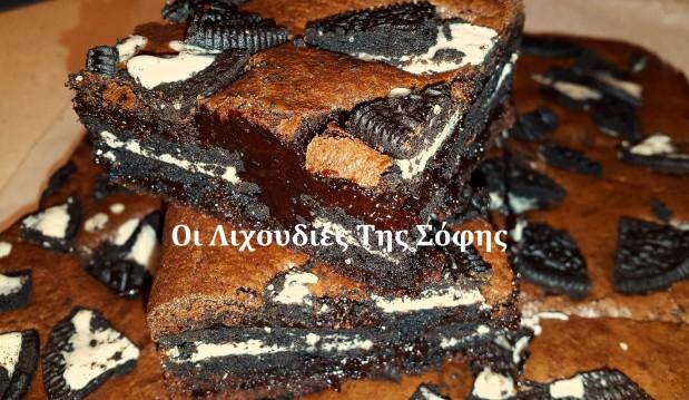 Oreo cookie Brownies, από την Σόφη Τσιώπου!