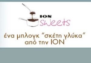 ionsweets.gr