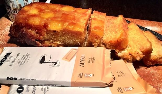 Κέικ με ανανά και λευκή κουβερτούρα ΙΟΝ, από την Αριάδνη Πούλιου και το ionsweets.gr!