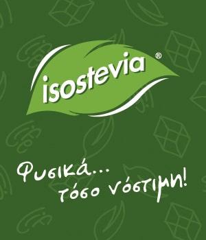 ISOSTEVIA(300X350)