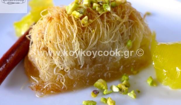 Κανταϊφι με φυστίκι Αιγίνης, από την αγαπημένη μας Ρένα Κώστογλου και το koykoycook.gr!