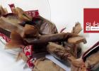 Μαλακές καραμέλες βουτύρου και σοκολάτας ΧΩΡΙΣ ΖΑΧΑΡΗ, από την Sukrin και τη  LifeTree!