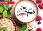 Η δίαιτα των Superfoods (Διαιτολόγιο: 1η εβδομάδα), από τον Δημήτρη Γρηγοράκη, Κλινικό Διαιτολόγο- Διατροφολόγο, PhD, και το logodiatrofis.gr!