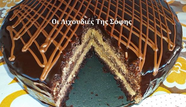 Καταπληκτική τούρτα πραλίνα, από την Σόφη Τσιώπου!