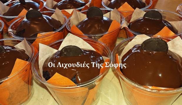 Νηστίσιμα σοκολατένια muffins, από την Σόφη Τσιώπου!