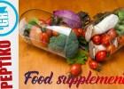 «Συμπληρώματα διατροφής: Είναι απαραίτητα;»(VIDEO),  από τον Γαστρεντερολόγο Χρήστο Ζαβό και το  peptiko.gr