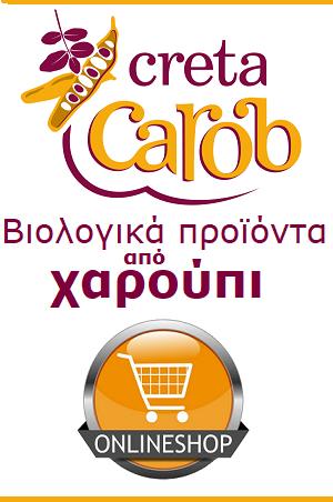 Creta Carob