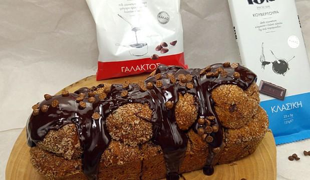 Monkey bread με κλασική κουβερτούρα και σταγόνες κουβερτούρας γάλακτος ΙΟΝ, από τον  Μιχάλη Σαράβα και το ionsweets.gr!