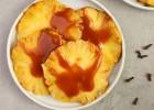 Καραμελωμένος ανανάς, από τον Γιώργο Τσούλη και το giorgostsoulis.com!