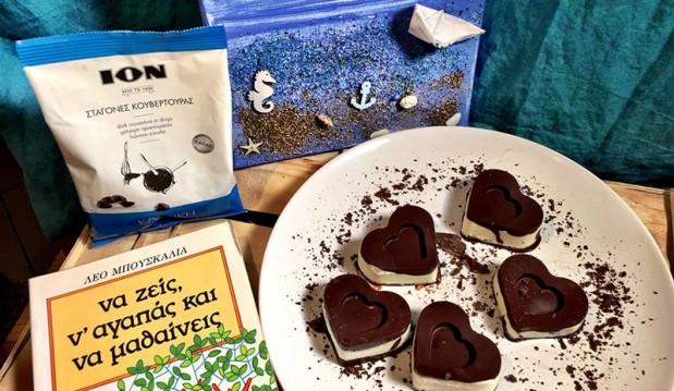 Σοκολατοπαγωτίνια με παγωτό βανίλια και σταγόνες κουβερτούρας ΙΟΝ, από την Αριάδνη Πούλιου και το ionsweets.gr!